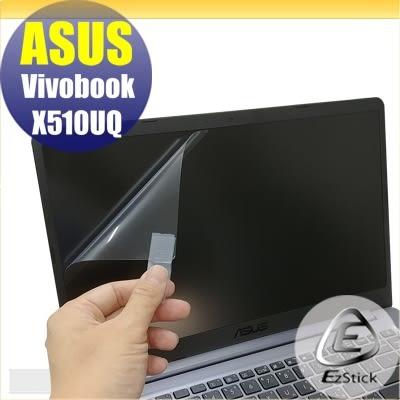 【Ezstick】ASUS X510 X510U X510UQ 靜電式筆電LCD液晶螢幕貼 (可選鏡面或霧面)