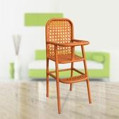 寶寶餐椅藤編酒店飯店餐廳兒童吃飯椅子嬰兒專用座椅小孩餐廳椅子