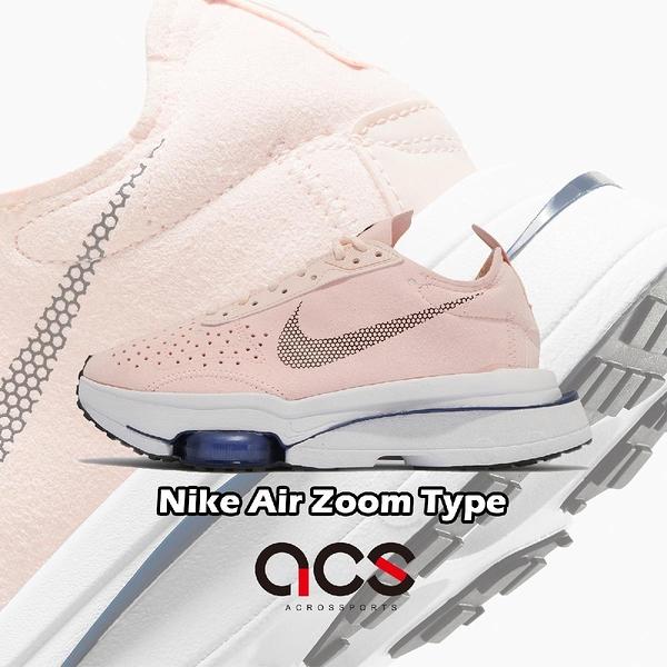 Nike 休閒鞋 Wmns Air Zoom Type 粉紅 氣墊 增高 解構 女鞋 N.354 【ACS】 CZ1151-800