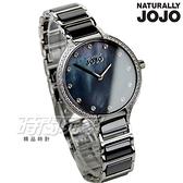 NATURALLY JOJO 閃耀晶鑽時刻陶瓷女錶 珍珠螺貝面 低調奢華 防水手錶 學生錶 黑色 JO96924-88F