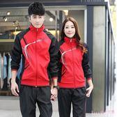 情侶運動服套裝男女新款休閒運動套裝 戶外健身校服團體班服裝 DN18905【Rose中大尺碼】