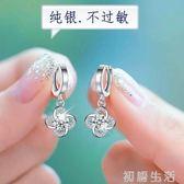 防過敏銀耳環水晶鋯石氣質長款耳扣簡約耳墜女耳釘超閃     初語生活