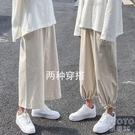 大碼棉麻褲子女休閒寬鬆束腳顯瘦九分褲女夏季闊腿褲子薄款簡約 快速出貨