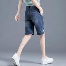 牛仔五分褲 五分褲女寬鬆牛仔短褲女潮夏季薄款休閒高腰5分褲四分牛仔褲中褲 快速出貨