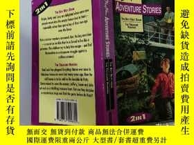 二手書博民逛書店The罕見boy next door,the Treasure hunters:隔壁的男孩,尋寶者Y20039