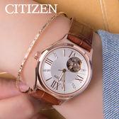 【公司貨2年保固】CITIZEN 星辰 機械錶 34mm 藍寶石水晶鏡面 女錶 PC1003-07A