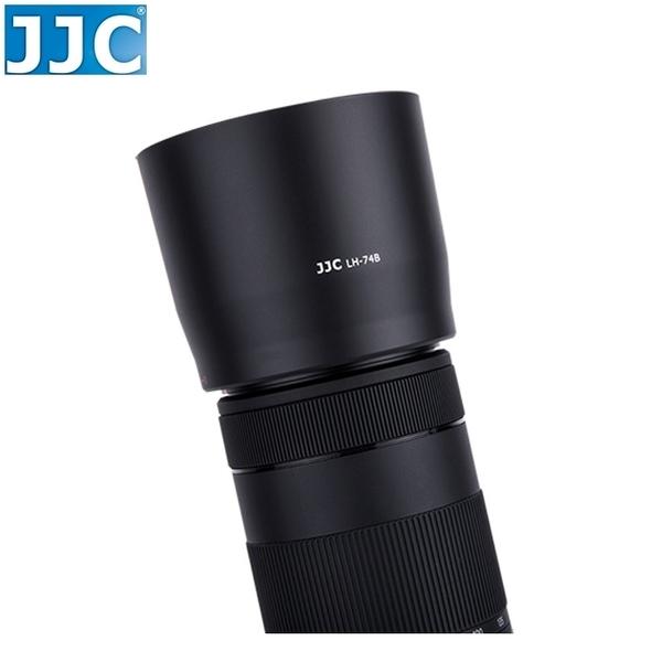 又敗家@JJC佳能副廠相容Canon原廠遮光罩ET-74B遮光罩適EF 70-300mm f/4-5.6 IS II USM f4.5-5.6