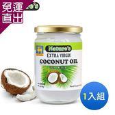 (1入)冷壓初榨椰子油【免運直出】