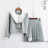 日系正統JK制服裙茉莉琉璃二本軟妹水手服日本校服班服學院風套裝