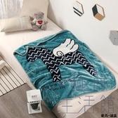 嬰兒毛毯雙層加厚蓋毯抱被兒童寶寶小被子【極簡生活】