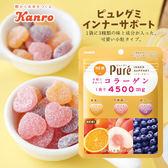 日本 KANRO 甘樂 Pure 綜合水果軟糖 72g 水果軟糖 軟糖 糖果 愛心軟糖