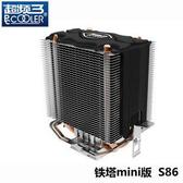 CPU散热器 支持AMD INTEL 多平台