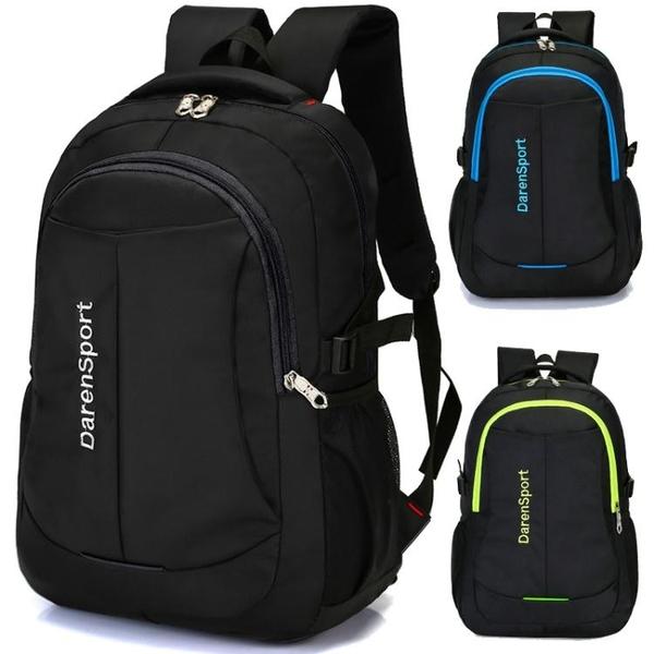 後背包後背包男女書包高中初中小學生書包男士大容量韓版旅游旅行背包潮 JUST M