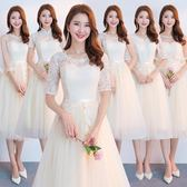 伴娘服中長款新款韓版春季伴娘禮服姐妹團顯瘦香檳色晚禮服