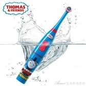 兒童電動牙刷自動刷牙3-6-12歲軟毛小孩家用旋轉式電動牙刷 艾美時尚衣櫥