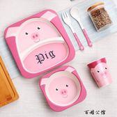 兒童餐具吃飯餐盤分隔格嬰兒飯碗