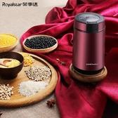 研磨機磨粉機小型幹磨咖啡豆打粉機家用五穀雜糧芝麻研磨機粉碎機JD 新品