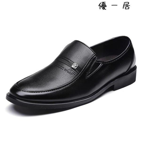 男士皮鞋黑色商務正裝無鞋帶