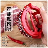 家用鬆肉針304不銹鋼斷筋器滾動式48針圓形牛排鬆肉器斷筋嫩肉刀