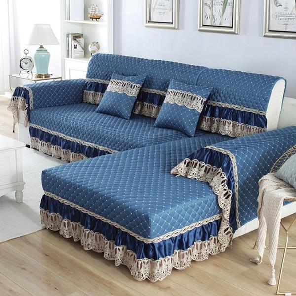 沙發墊套家用歐式四季通用簡約現代防滑沙發巾套罩全蓋全包萬能套【限時八折】