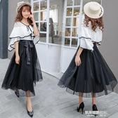長裙七七新款女裝裙子黑色歐根紗網紗高腰腰帶半身長裙 凱斯盾