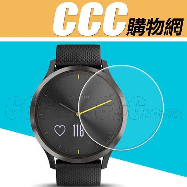 Garmin 佳明 vivomove 鋼化膜 vivomove hr 手錶 玻璃 高清 保護貼 弧邊 玻璃貼 防爆 防刮