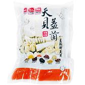 (冷凍) 台灣天貝益菌 - 八豆新鮮天貝 (400g) 純素