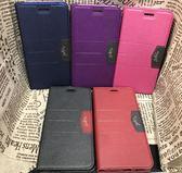 【完美款吸合皮套】華碩 ASUS Zenfone 3 Ultra/A001/ZU680KL/6.8吋隱藏磁扣皮套/保護套