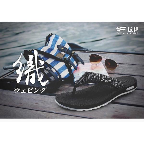 拖鞋.G.P 阿亮代言.和風織帶輕量人字拖.藍/綠【鞋鞋俱樂部】【255-G9032M】