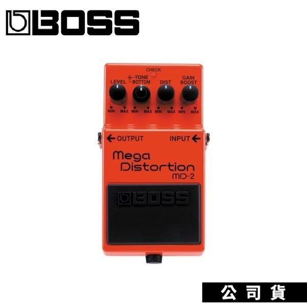 【南紡購物中心】效果器 BOSS MD-2 MD2 Mega Distortion 重破音