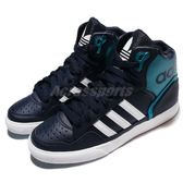 adidas 休閒鞋 Extaball W 藍 白 高筒 三葉草 范冰冰代言 運動鞋 女鞋【PUMP306】 CP9624