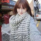 韓版新款女冬季學生百搭原宿簡約針織日系小清新加厚毛線圍巾
