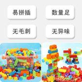 兒童積木塑料玩具3-6周歲益智男孩子1-2歲女孩寶寶拼裝拼插 3c公社