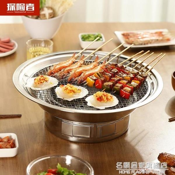 無煙燒烤爐家用小型木炭韓式烤肉爐商用碳烤爐燒烤架烤肉烤串爐子 NMS名購新品