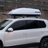 汽車車頂行李箱 通用型翼博奇駿寶馬 旅行箱XW