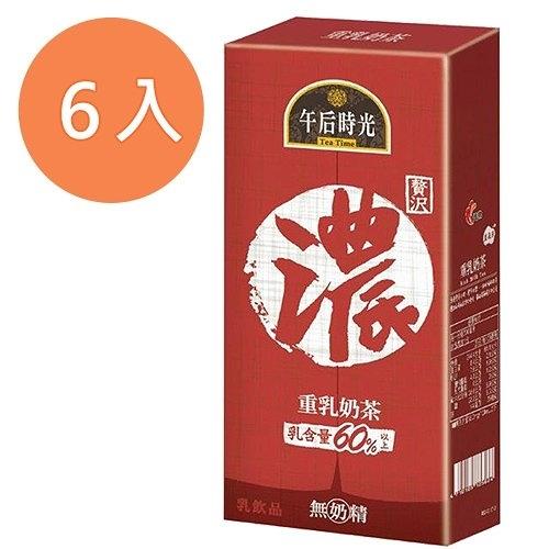 光泉 午后時光 重乳奶茶 330ml (6入)/組
