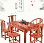 茶几 中式實木茶桌椅組合茶幾簡約茶道茶藝泡茶榆木家具茶台功夫茶喝茶 第六空間 MKS