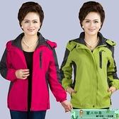 媽媽外套 中年春裝女士休閒外套上衣中老年運動服春秋大碼女裝媽媽裝沖鋒衣 麗人印象 免運
