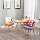 (交換禮物)實木陽臺桌椅三件套小茶几組合休閒椅臥室椅庭院椅現代簡約椅創意XW