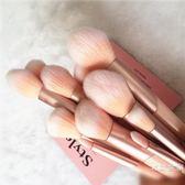 藕粉7只化妝刷帶包散粉高光修容眼影暈染腮紅促銷大降價!
