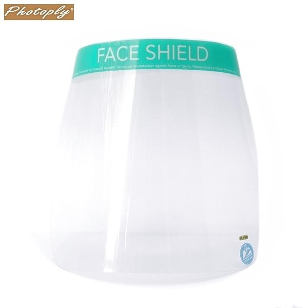 又敗家@台灣 製PHOTOPLY飛沫防止花粉對策防塵罩防護面罩PFS-02透明180度保護男女防飛沫罩可戴口罩