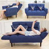 現代懶人沙發可折疊雙人榻榻米休閒沙發椅