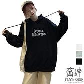 EASON SHOP(GW9249)韓版小字母大口袋連帽長袖T恤女上衣寬鬆加絨加厚大學T薄款慵懶風素色大碼閨蜜裝
