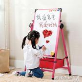 畫板合金畫架磁性寫字板支架式可升降小黑板家用塗鴉白板 3要B款標準禮包  WD 遇見生活