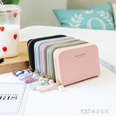 KQueenStar2019新款錢包女時尚韓版摺疊多卡位小清新迷你學生卡包 探索先鋒