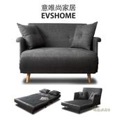 多功能實木折疊雙人沙發床多尺寸北歐簡約小戶型書房臥室兩用mbs「時尚彩虹屋」