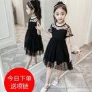 洋裝女童網紗連身裙夏款新款時尚超洋氣韓版公主裙童裝仙女裙子潮 快速出貨
