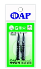 《享亮商城》M2003 日本漫畫沾水筆尖-G筆尖(2支入) AP