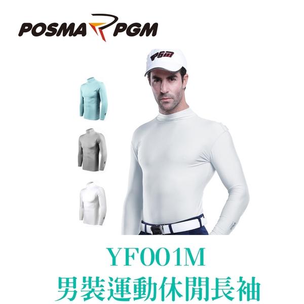 POSMA PGM 男裝 長袖 運動 休閒 涼感 防曬 白 YF001MWHT