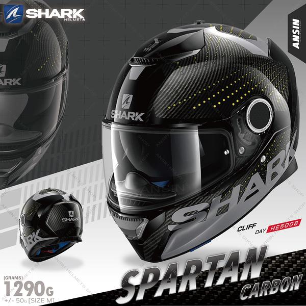 [安信騎士] 法國 SHARK SPARTAN CARBON CLIFF 全罩 內墨片雙D扣 內襯可拆